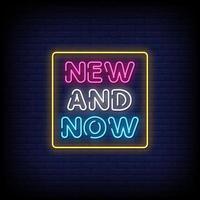 Vetor de texto de estilo de sinais novos e agora de néon