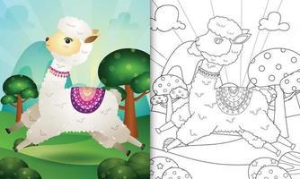 livro de colorir para crianças com uma ilustração de um personagem bonito de alpaca vetor