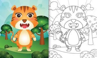 livro de colorir para crianças com uma ilustração de tigre fofo vetor
