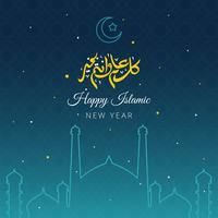 Fundo islâmico do vetor do ano novo