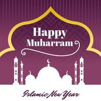 Vetor islâmico do ano novo