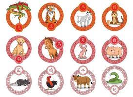 Conjunto de desenho vetorial de 12 animais do zodíaco chinês com moldura ornamental vetor