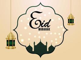 Cartão comemorativo da celebração do festival islâmico eid Mubarak vetor