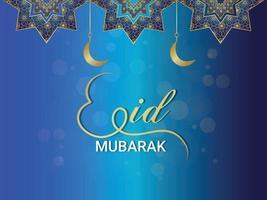 Celebração do festival islâmico eid mubarak com ilustração vetorial sobre fundo azul vetor