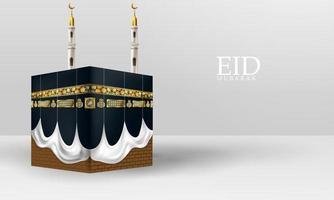 fundo ramadan kareem 2021. ilustração vetorial com mesquita e lua, lugar para cartão de texto e banner vetor