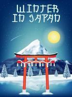 temporada de inverno no japão com fundo da montanha fuji vetor