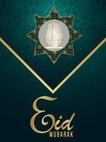 design eid mubarak vetor