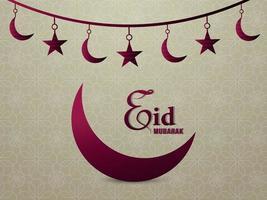 Fundo de celebração eid mubarak com lua realista vetor
