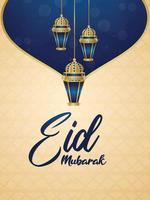panfleto de festa eid mubarak realista com padrão árabe e lanternas vetor