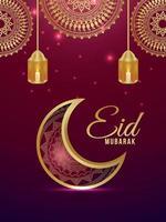 panfleto de festa de celebração eid mubarak vetor