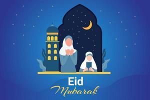 ilustração realista de eid mubarak vetor