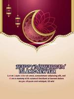 Pôster islâmico de festa de celebração de feliz ano novo com lua de padrão árabe vetor