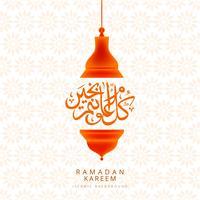 Lanterna Ramadan Kareem feriado celebração linda saudação ca vetor