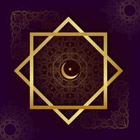 fundo decorativo do festival eid mubarak vetor