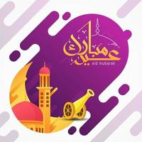 eid mubarak com ilustração vetorial de caligrafia islâmica vetor