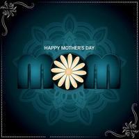 flor realista com tipografia criativa para cartão de convite de feliz dia das mães vetor