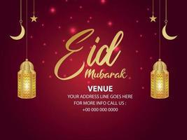 Cartão de convite eid mubarak com ilustração em vetor de lanterna dourada em fundo criativo
