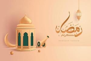 banner de caligrafia árabe de ramadan kareem significa feriado generoso vetor
