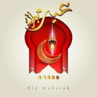 Desenho vetorial de caligrafia árabe eid mubarak com lanternas islâmicas vetor