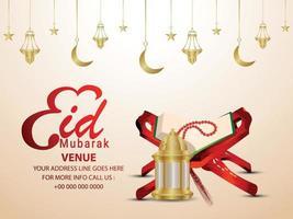 Cartão de convite eid mubarak com lanterna dourada elegante em fundo branco vetor