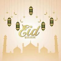 Cartão de convite do festival islâmico eid Mubarak elegante com lanterna dourada sobre fundo branco vetor