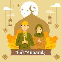 Ilustração eid mubarak ou eid alfitr com ornamentos islâmicos vetor