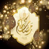 ilustração em vetor fundo ramadan kareem