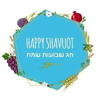 conceito de feriado shavuot feliz com frutas e safras tradicionais e texto em shavuot feliz hebraico vetor