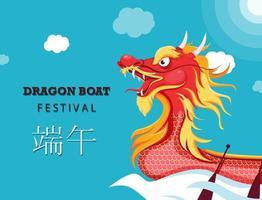 cartão comemorativo do festival do barco dragão vetor