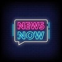 notícias agora vetor de texto de estilo de sinais de néon