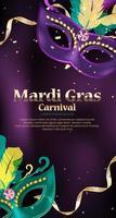 fundo de carnaval de carnaval vetor