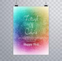 Feliz festival de holi. design de brochura holi branco vetor