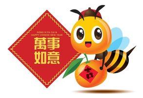 Desenho animado fofa abelha usando um boné antigo carregando uma grande tangerina com um dístico de saudação vetor