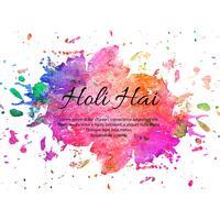 Feliz Holi colorido festival fundo vetor