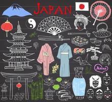conjunto de rabiscos de Japão. mão desenhada desenho ilustração em vetor. vetor