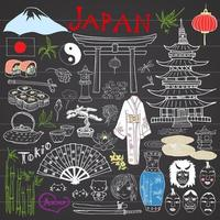 japão doodles elementos. esboço desenhado mão conjunto com montanha fujiyama, portão de Shinto, sushi de comida japonesa e jogo de chá, ventilador, máscaras de teatro, katana, pagode, quimono. coleção de desenho, no quadro-negro vetor