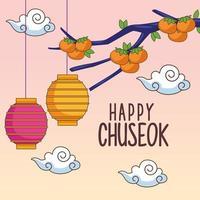 feliz celebração chuseok com lâmpadas penduradas e laranjeira vetor