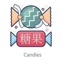 caramelos e doces embrulhados vetor