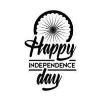 celebração do dia da independência da Índia com estilo de silhueta de chakra ashoka vetor