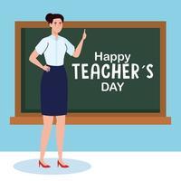 feliz dia dos professores, com professora e quadro-negro vetor