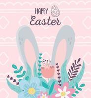feliz Páscoa, orelhas, flores, folhagem, decoração vetor