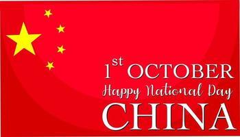 feliz dia nacional da china em 1º de outubro font na bandeira da china vetor