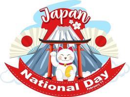banner do dia nacional do japão com gato japonês no fundo do monte fuji vetor