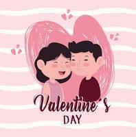 Feliz Dia dos Namorados cartão letras com casal de namorados no coração vetor
