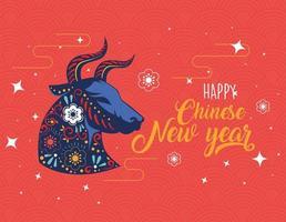 cartão de ano novo chinês com padrão floral em perfil de boi e letras vetor