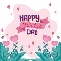 cartão de feliz dia dos namorados com decoração de folhas vetor