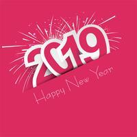 Fundo de texto lindo feliz ano novo 2019 vetor