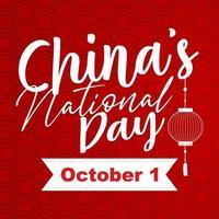 banner de fonte do dia nacional da china em 1º de outubro vetor