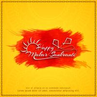Abstrato feliz Makar Sankranti fundo decorativo vetor