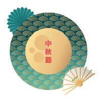 lua festival do meio do outono com leque chinês e letras vetor